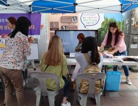 ∎일시: 2019.09.19(목) 16:00~18:00∎장소: 중구 성남동 젊음의거리 문화갤러리∎2019년 성매매추방주간을 기념하여 홍보캠페인을 진행하였습니다.